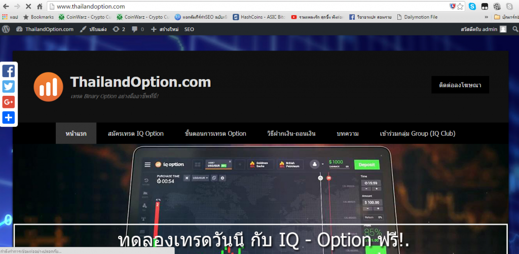 thailandoption